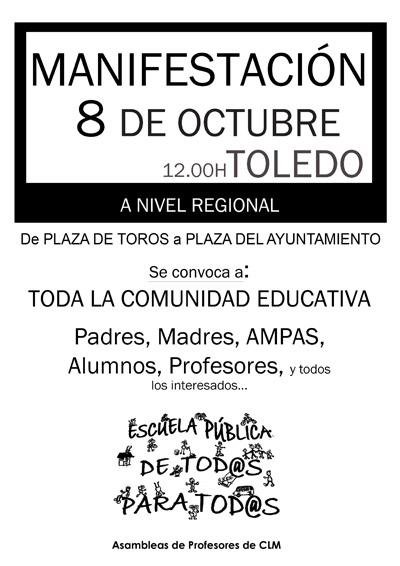 MANIFESTACIÓN REGIONAL 8 OCTUBRE - TOLEDO 12:00 HORAS